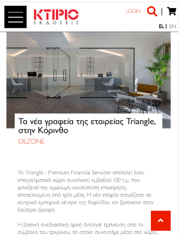 ktirio publications dezone triangle